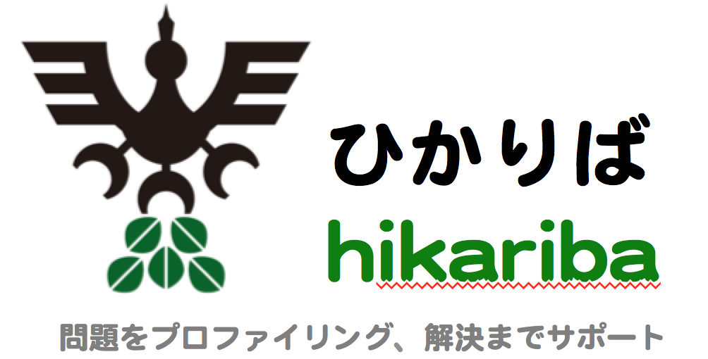 ひかりば - hikariba -